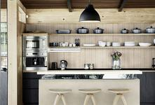 Kitchen tiles: stoneware and porcelain ideas and solutions - Marazzi 8706