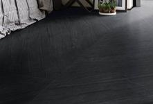 Black Tiles: view the collections - Marazzi 7740