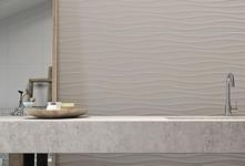 Neutral ceramic tiles Marazzi_7446