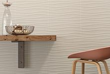 Neutral ceramic tiles Marazzi_7454