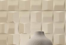 Beige Tiles: view the collections - Marazzi 7041