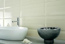 Yellow Tiles: view the collections  - Marazzi 4131